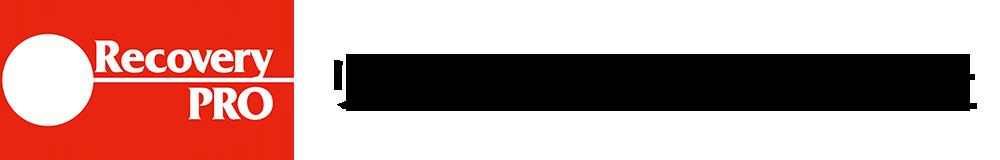 リカバリープロ株式会社